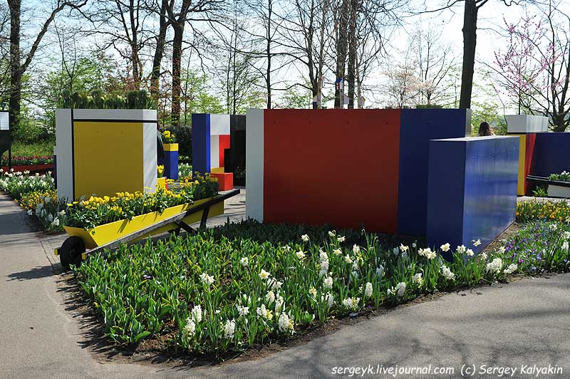 Inspirational Garden 4 (1).JPG