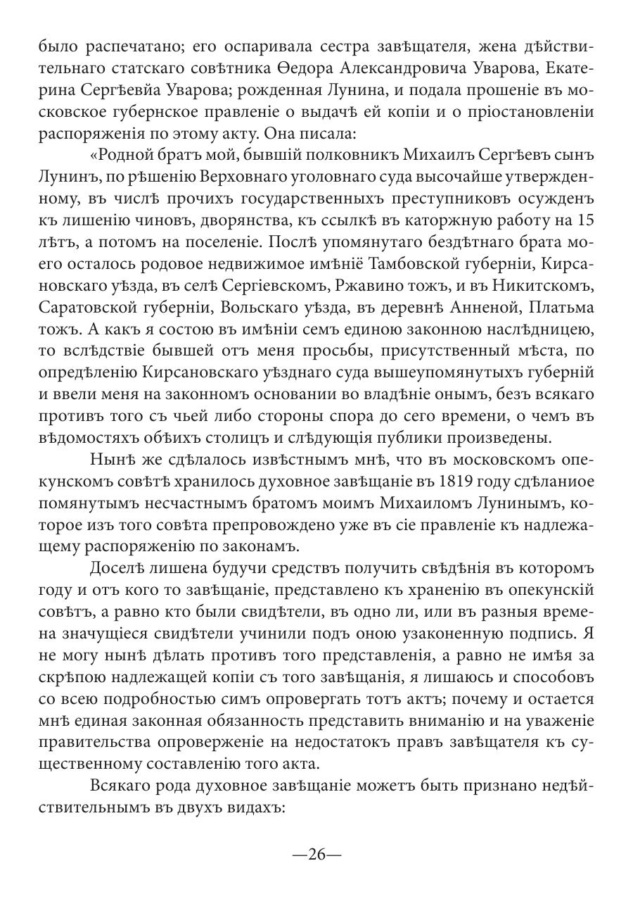 https://img-fotki.yandex.ru/get/223280/199368979.64/0_20272e_831518b6_XXXL.png