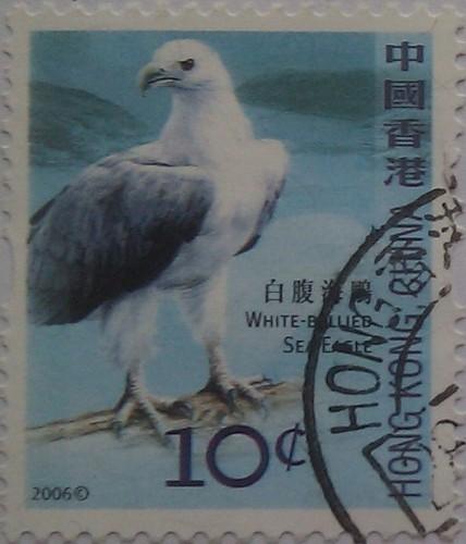 китай гонкогн 2006 птица на голубом 10с
