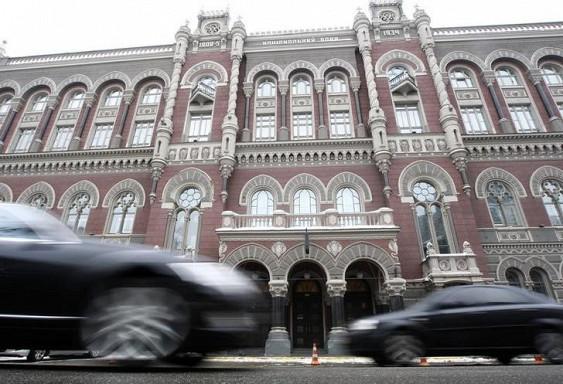 Российские банки нашли потенциальных покупателей на своих украинских «дочек»— НБУ