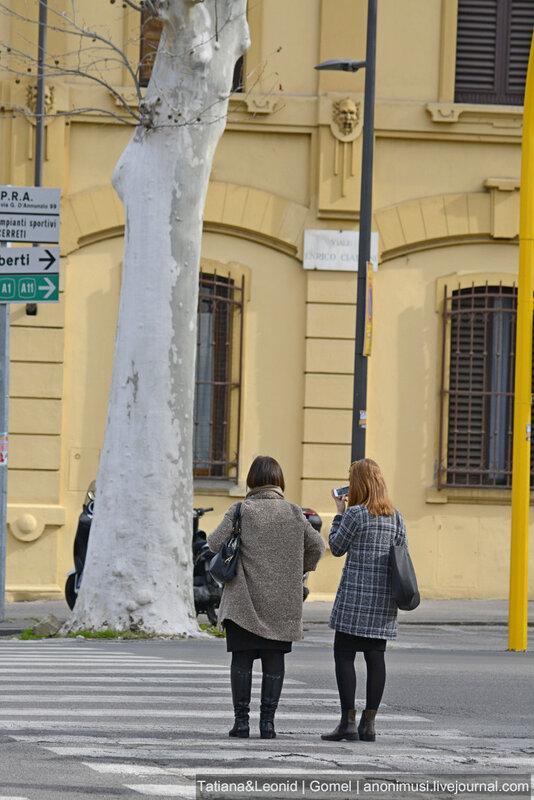 Сеттиньяно. Пригород Флоренции