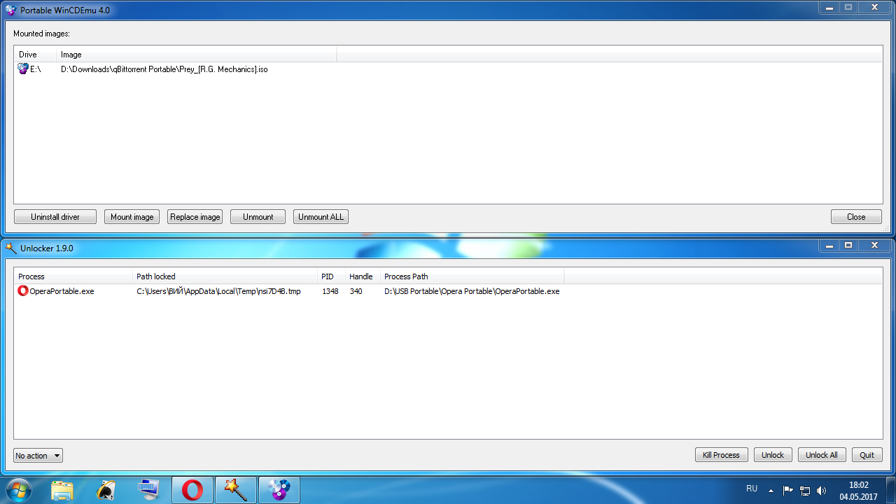 Win CD Emu Portable & Unlocker Portable программы для ПК