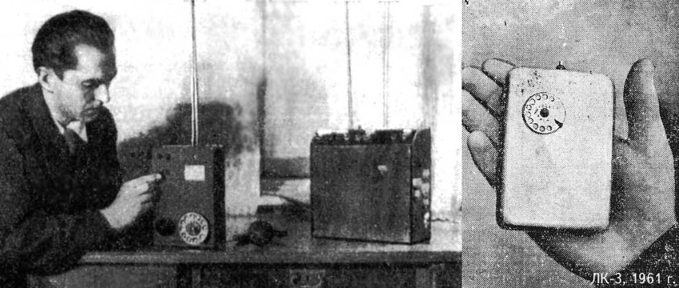 14. «Электроника-1» — настоящая легенда. Первые советские электронные наручные часы. Узнать вре
