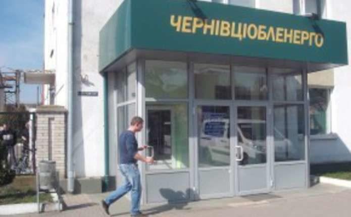 Русский «ВТБ Банк» хочет отсудить у«Одессаоблэнерго» $15 млн