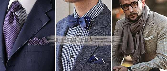Как правильно сложить платок в пиджак2.jpg