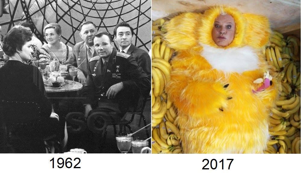 Эволюция Голубого огонька