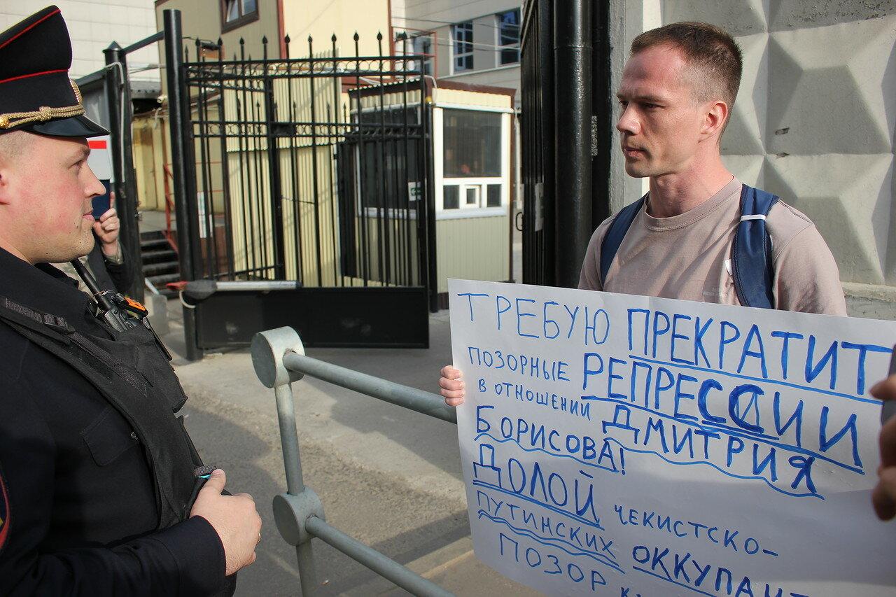 Пикеты за узников «26 марта» у СК Ильдар Дадин