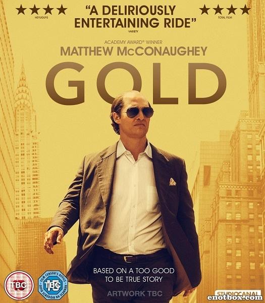 Золото / Gold (2016/DVDScr)