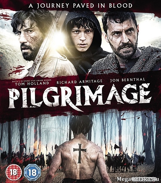 Паломничество / Pilgrimage (2017/WEB-DL/WEB-DLRip)