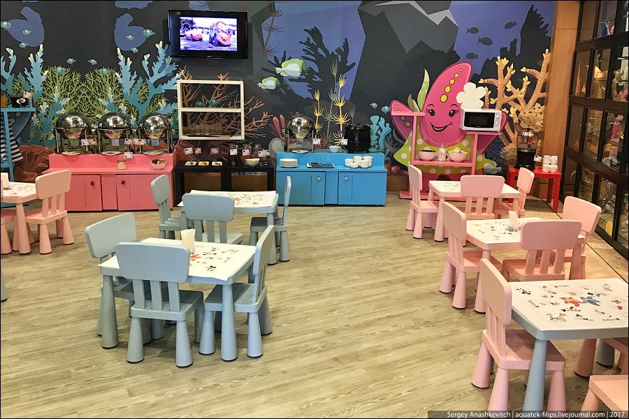 Детский ресторан в Сочи