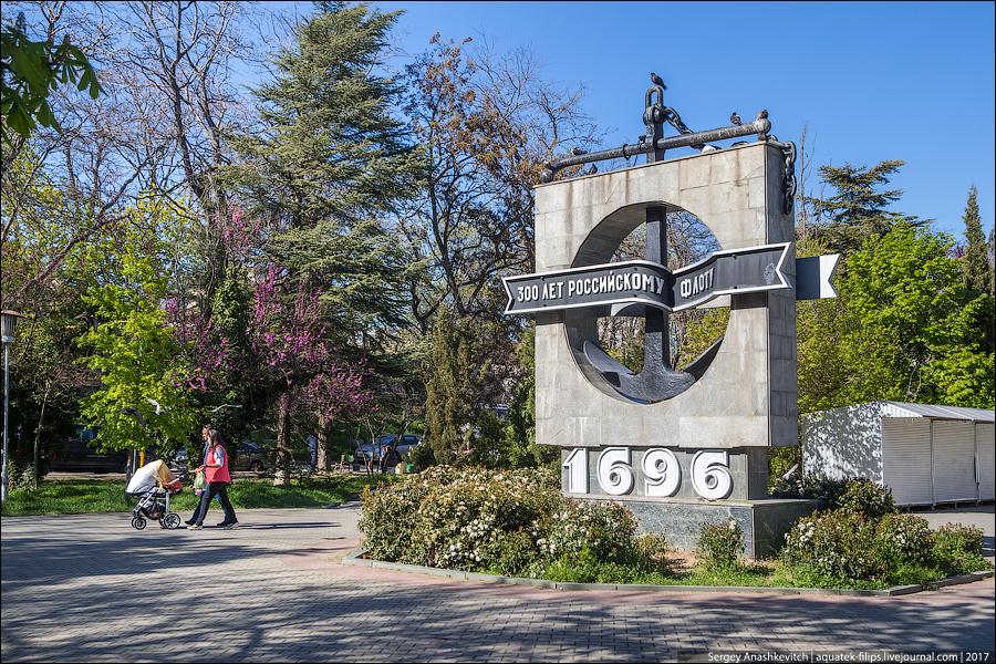 Севастополь, весна 2017