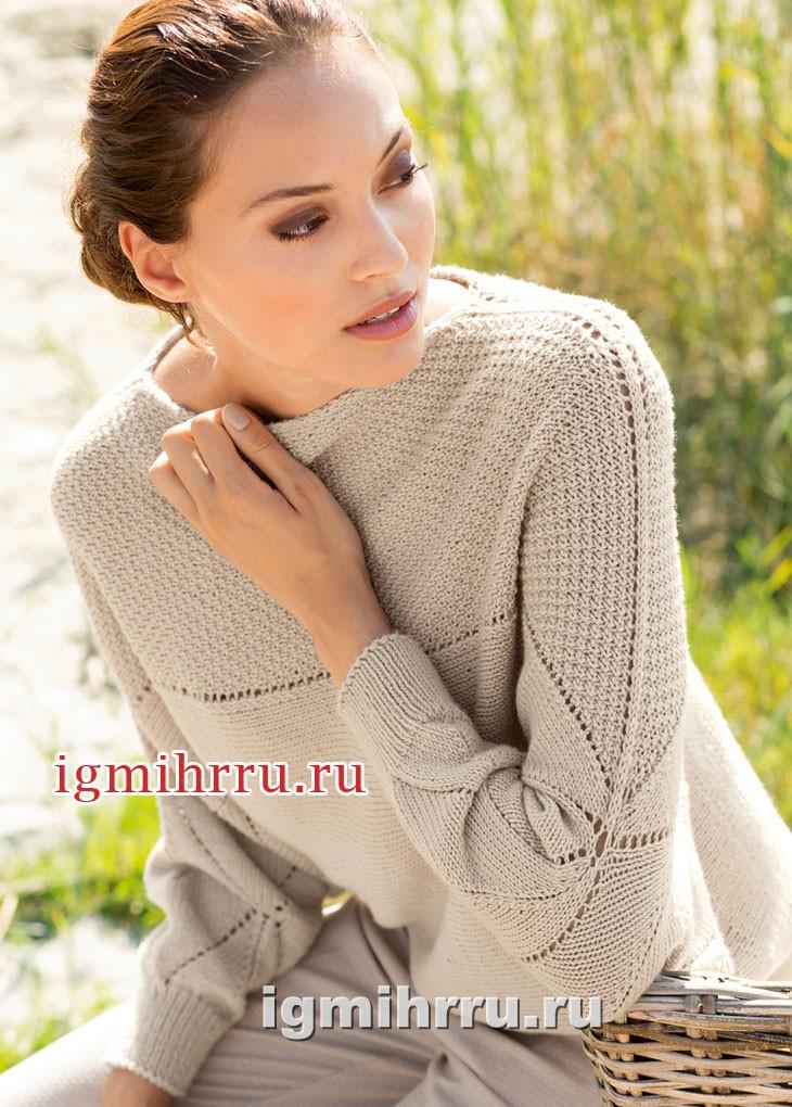 Бежевый пуловер покроя кимоно с широкой кокеткой. Вязание спицами