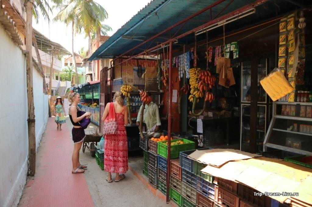 Улочка магазинов