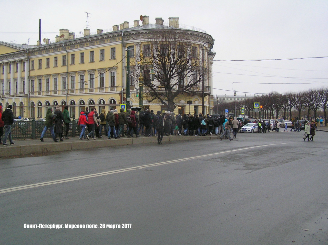 Навальный Марсово поле 01.JPG