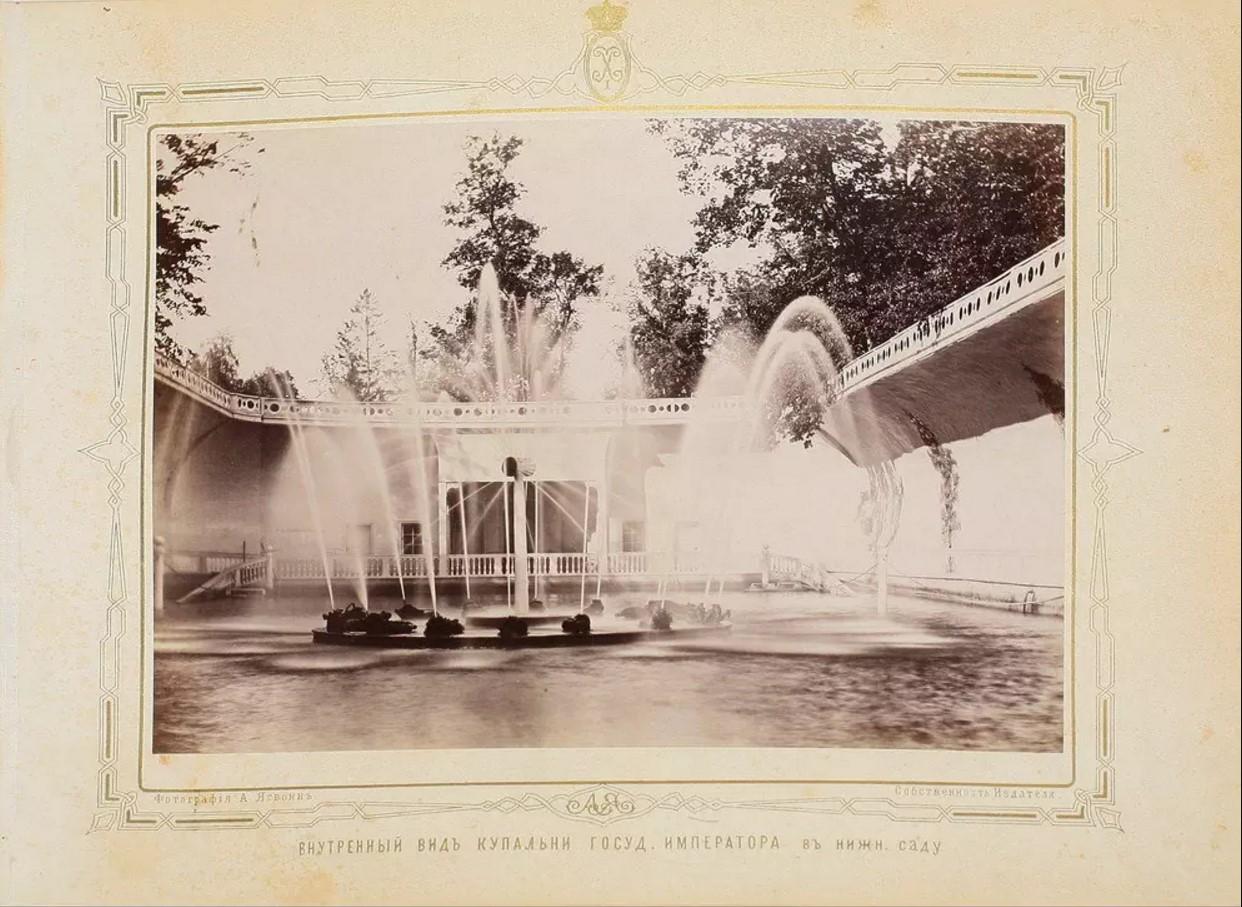 Внутренний вид Купальни государя императора в Нижнем саду