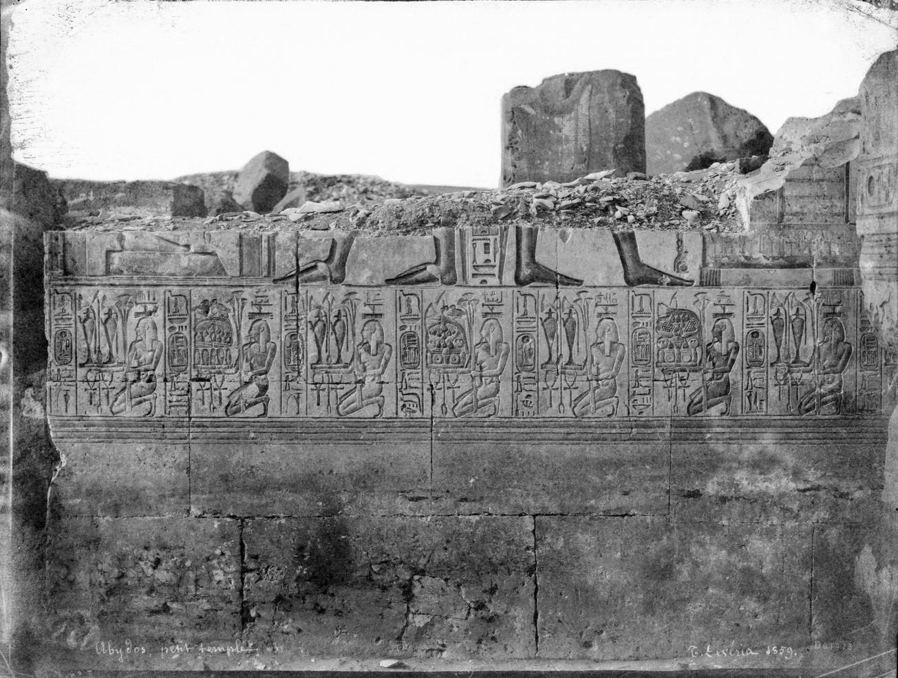 Абидос. Небольшой храм. Стена с рельефами