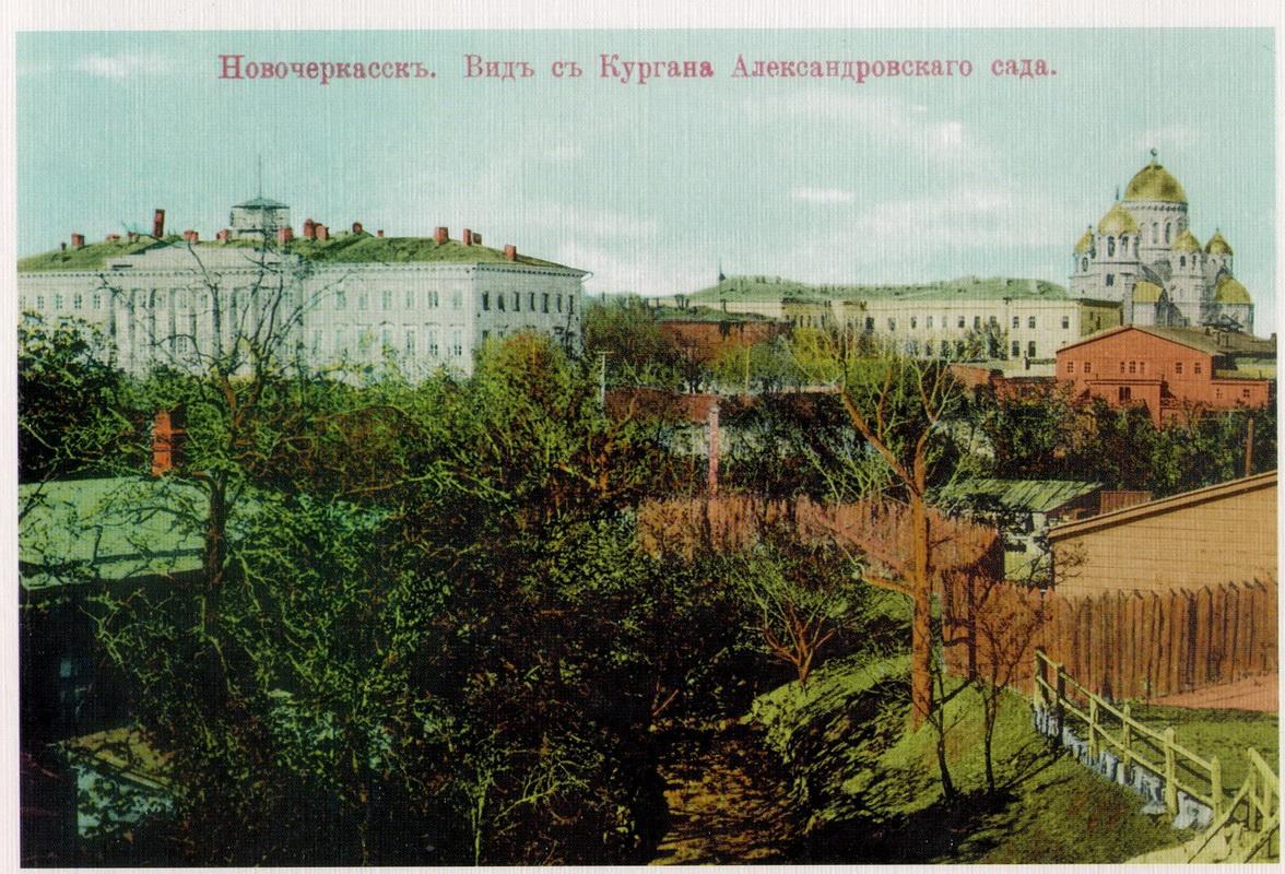 Вид с кургана Александровского сада