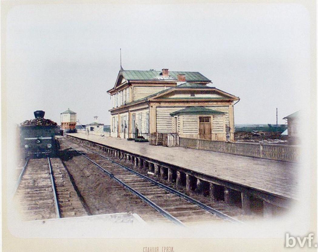 Станция Грязи