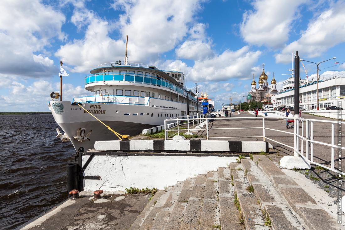 теплоход «Русь Великая» в Архангельске