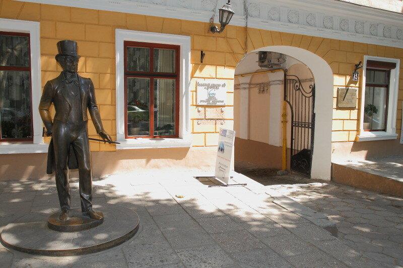 Museum-Pushkin.JPG