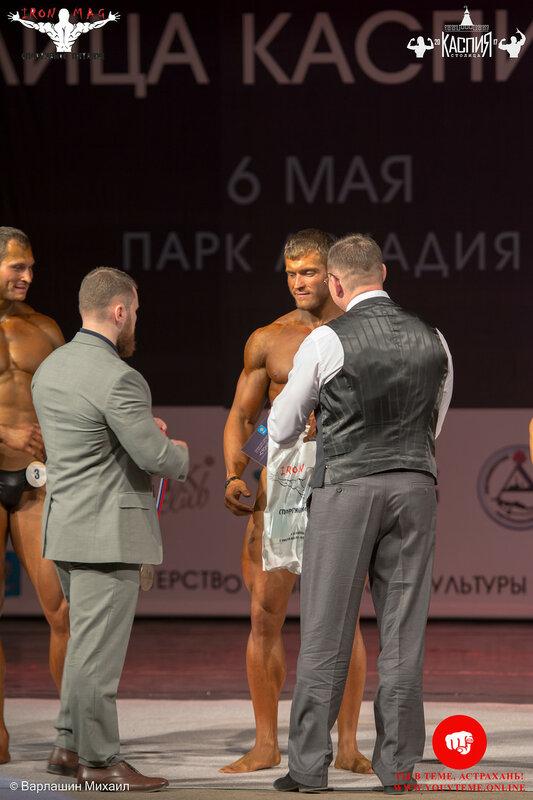 Кубок «Столица Каспия» по бодибилдингу 2017: Классический бодибилдинг