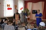 Благотворительная поездка в Белоомутскую школу интернат VIII вида