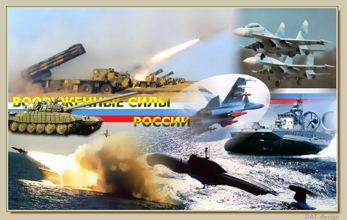 С днем защитника Отечества! С праздником вас! открытки фото рисунки картинки поздравления
