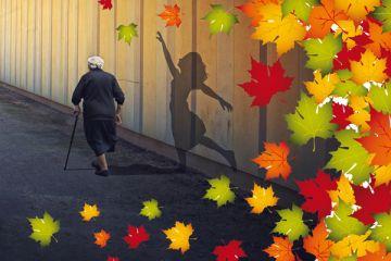 Открытка. С Днем пожилого человека! Молодость в душе открытки фото рисунки картинки поздравления