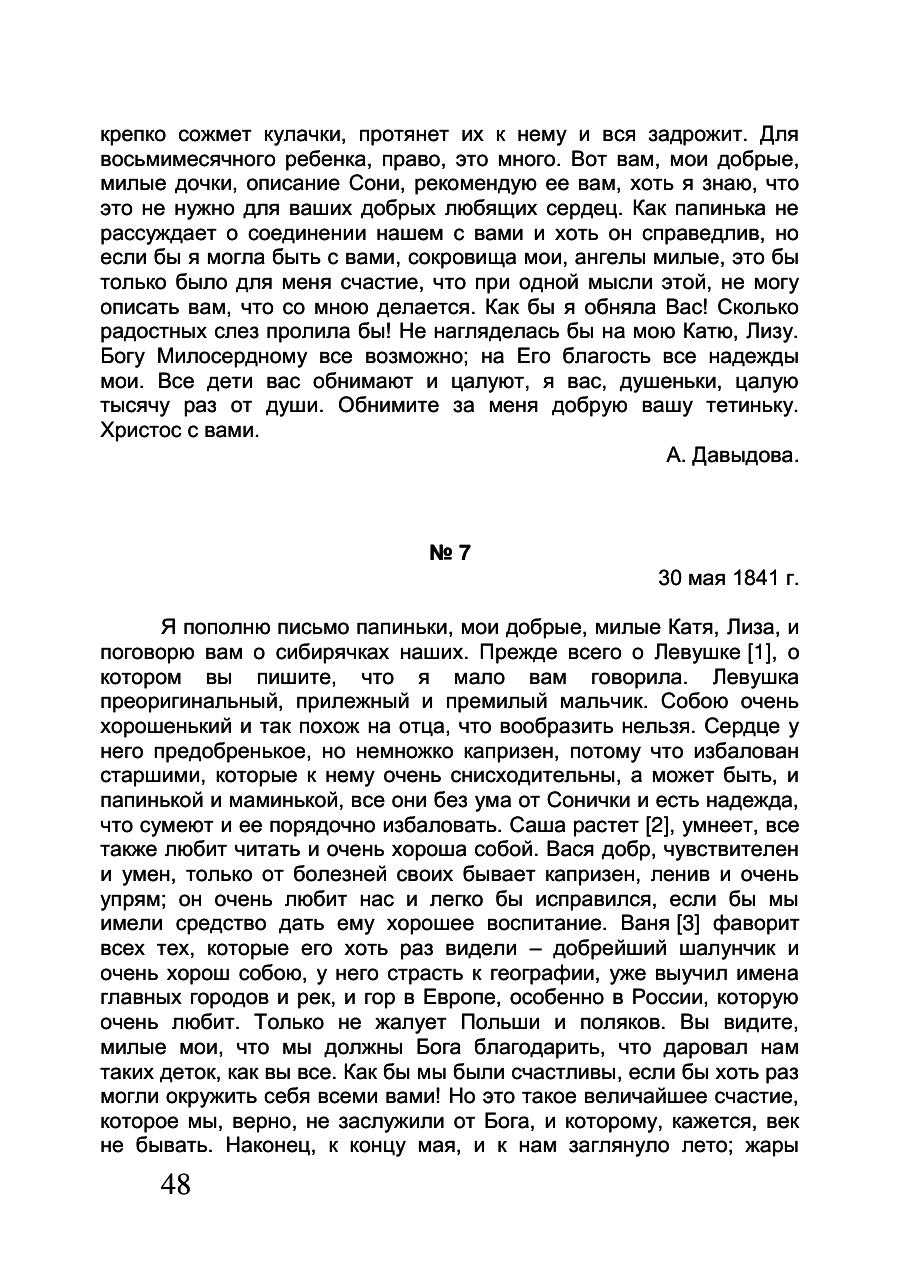 https://img-fotki.yandex.ru/get/224193/199368979.5a/0_200a71_92d4ec64_XXXL.png