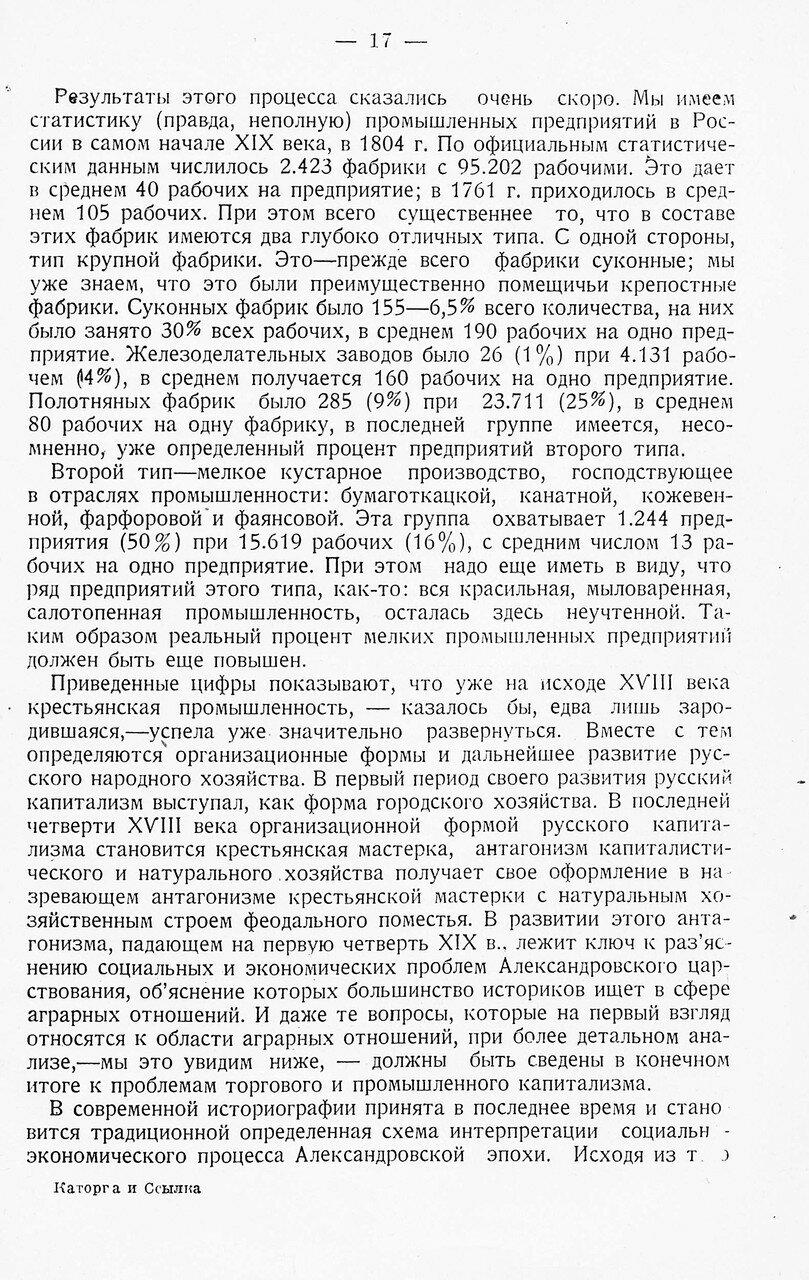https://img-fotki.yandex.ru/get/224193/199368979.73/0_207ca9_613d66a8_XXXL.jpg