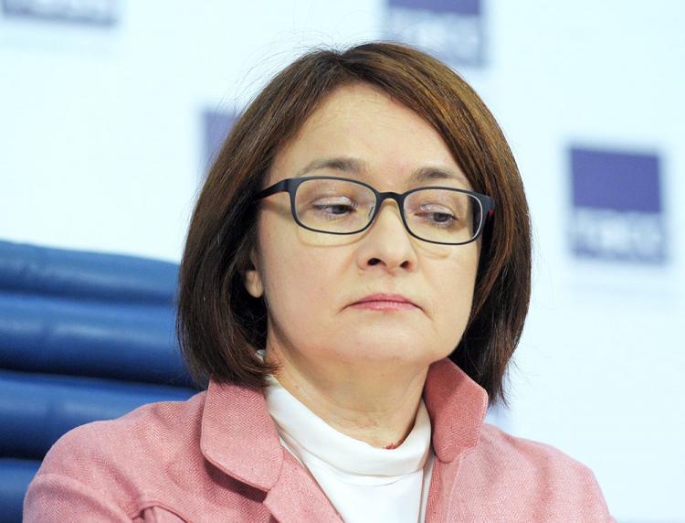 Глава Центробанка рассказала, что приведет кросту неравенства доходов населения
