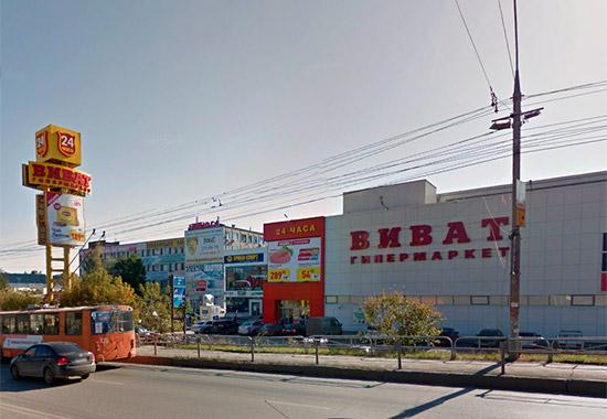 Вотношении пермской компании «Виват-трейд» открыли конкурсное производство