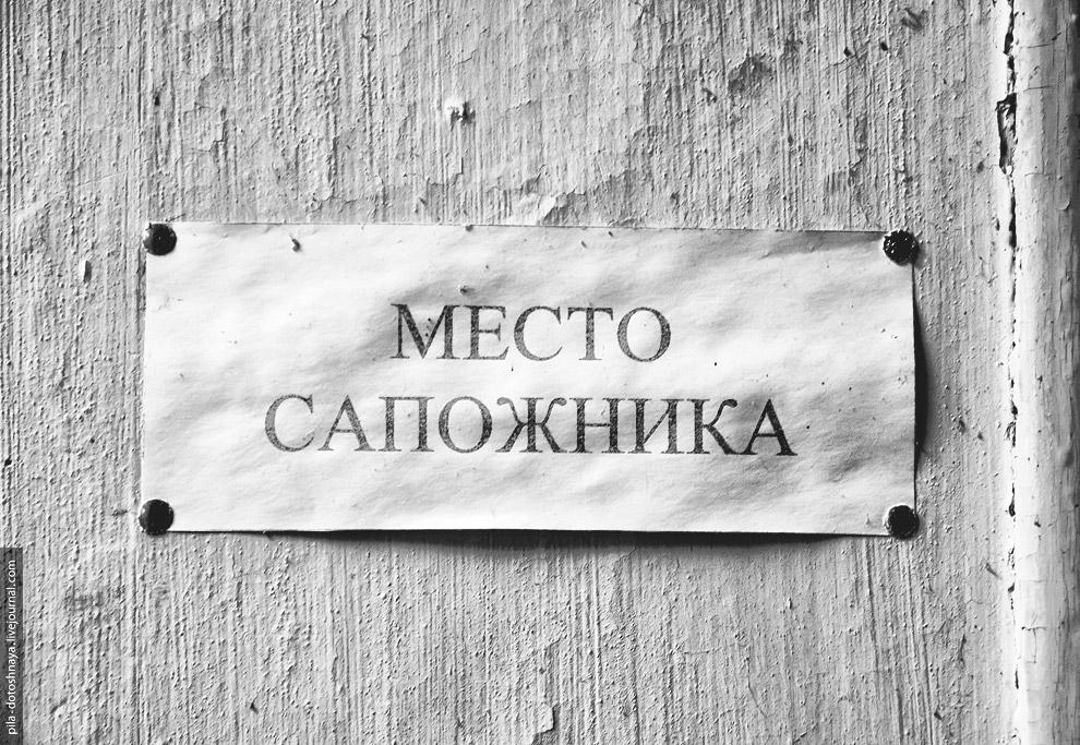 8. Пионеры! После Октябрьской революции скаутское движение практически прекращает существование