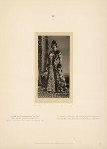 Княгиня Елена Константиновна Кочубей, рожд. Княжна Белосельская-Белозёрская