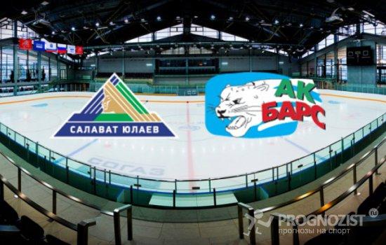 Казанский «АкБарс» гостит у«Салавата Юлаева»— Четвертый матч серии