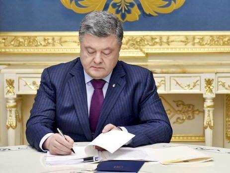 Украинцы воевали только для защиты собственной земли— Порошенко