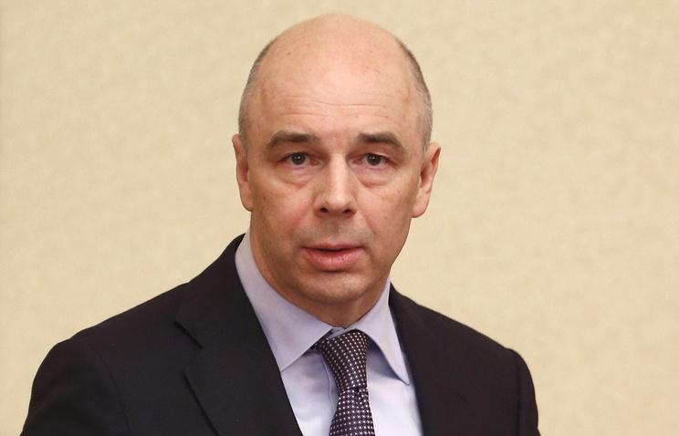 МВФ порекомендовал  Российской Федерации  провести пенсионную реформу