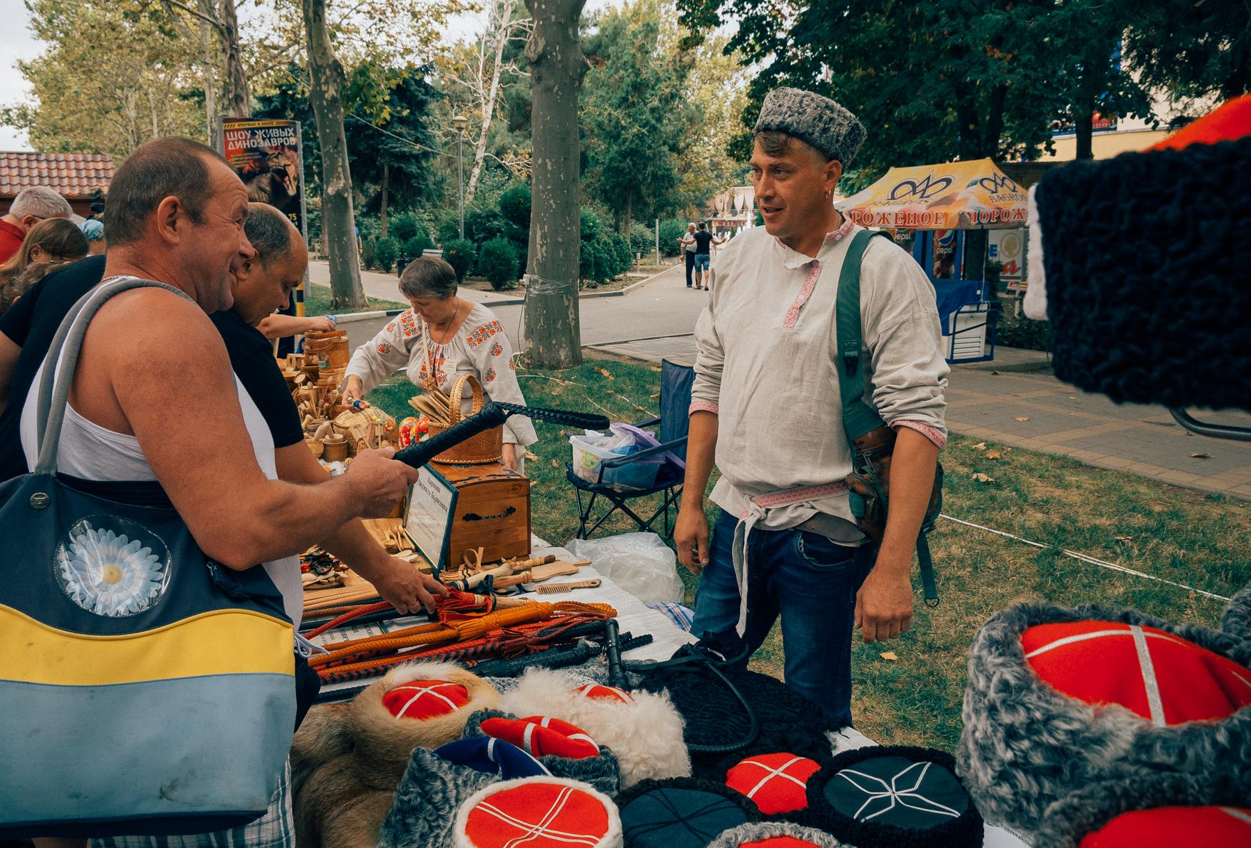 День города в Анапе фото