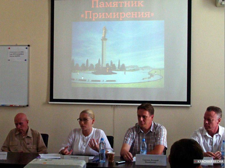 20170715_17-43-Севастополь добился общественных обсуждений Памятника примирения