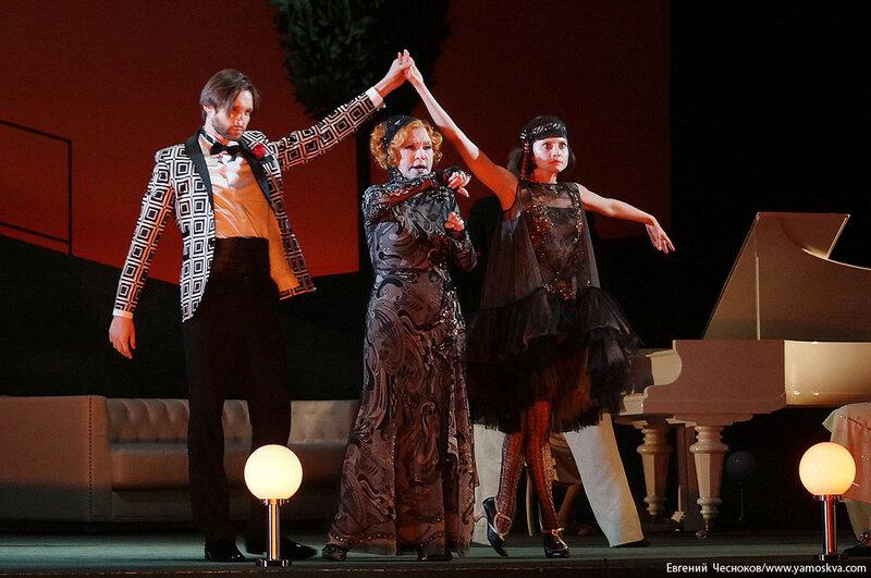 Театр Пушкина. Апельсины Лимоны. 07.02.17.57..jpg