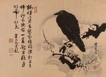 350px-Kawanabe_Kyosai_Crow_on_a_Snowy_Plum_Branch_ca_1880–1910.jpg
