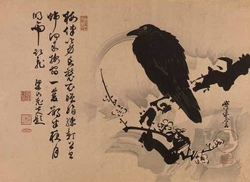 350px-Kawanabe_Kyosai_Crow_on_a_Snowy_Plum_Branch_ca_1880–1910.jpg