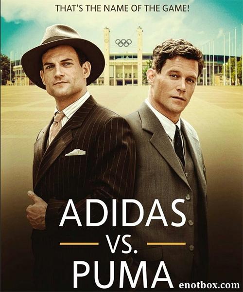 Дуэль братьев. История Adidas и Puma / Duell der Brüder - Die Geschichte von Adidas und Puma (2016/WEB-DLRip)