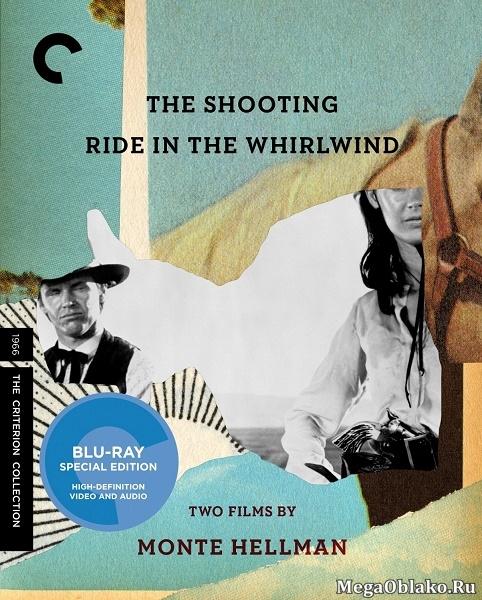 Огонь на поражение / Перестрелка / The Shooting (1966/BDRip/HDRip)