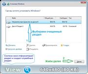 Windows 7 Максимальная Ru x86-x64 Orig w.BootMenu by OVGorskiy® 03.2017 (32/64 bit) 1DVD
