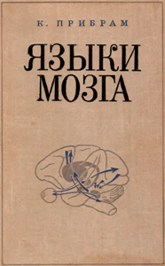 Литература о ИИ и ИР - Страница 3 0_137dee_87b1f64b_orig