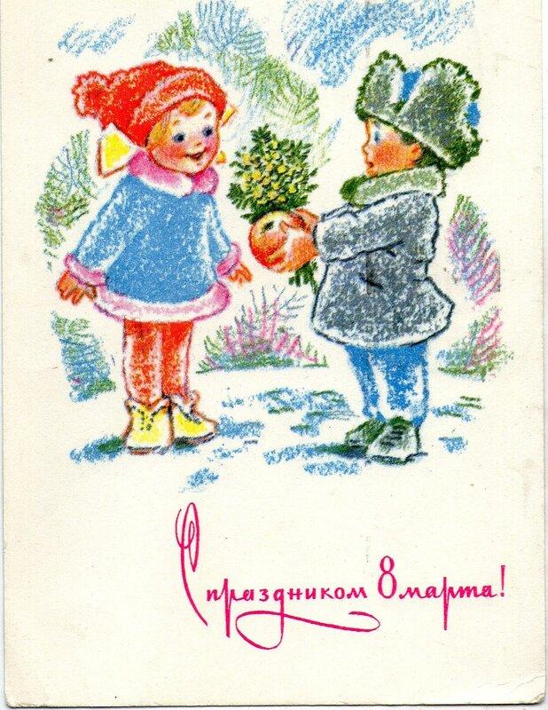 Марийские открытки с 8 марта
