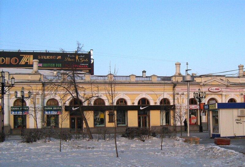 Магазин Стахеева