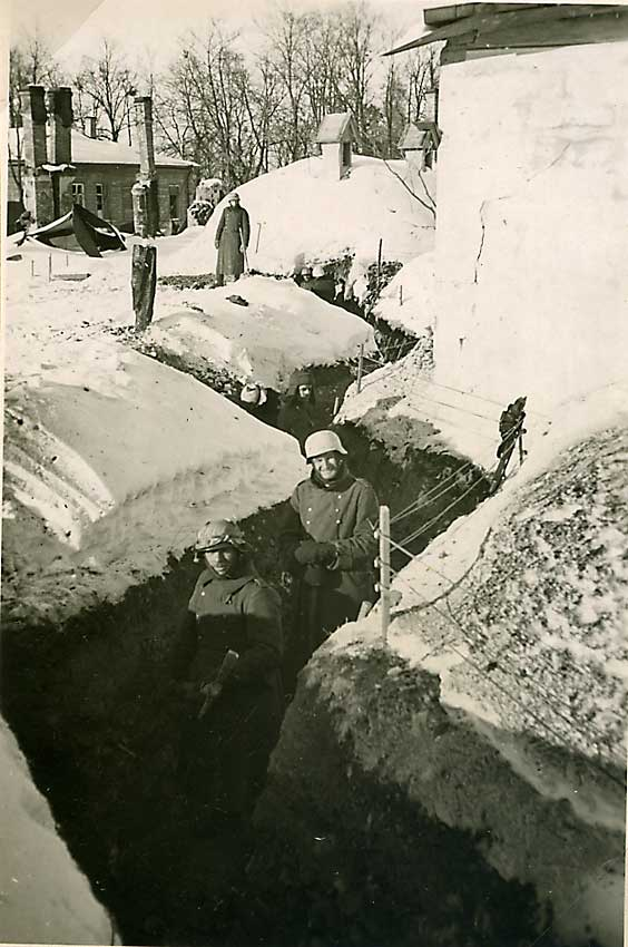 1942. Конно-Гренадерская улица