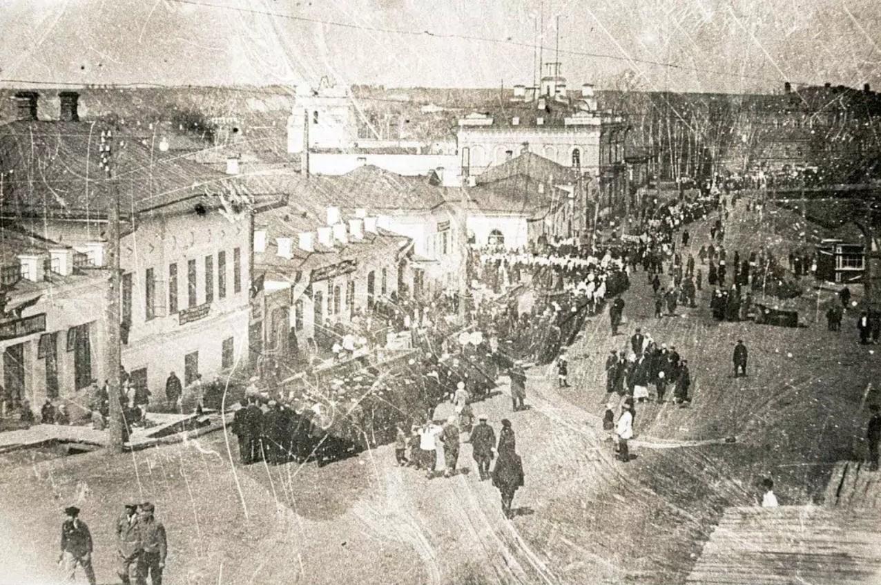 Демонстрация 1905 года